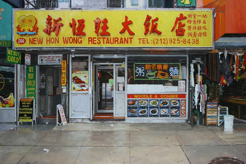 New Hong Wong Restaurant,?